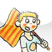 Hist�ria de Catalunya de la Pilar�n